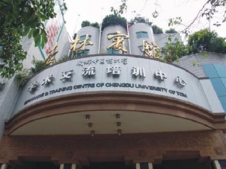 Chuzhen, Pengobatan Alternatif Tiongkok